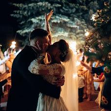 Wedding photographer Oleksandr Bondar (chicobond). Photo of 19.07.2018