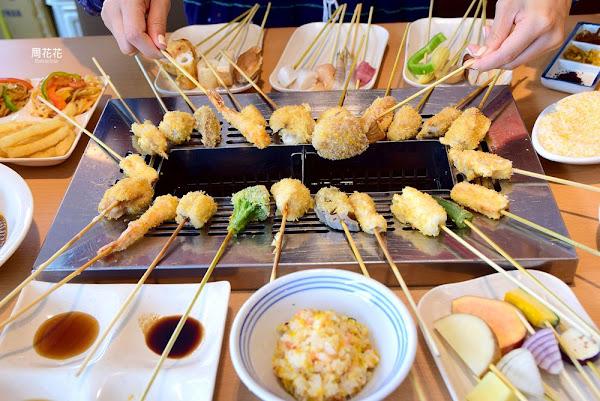 串家物語 好吃好玩串炸吃到飽!來自大阪的人氣炸物台灣一號店