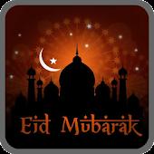Eid active wallpaper 8