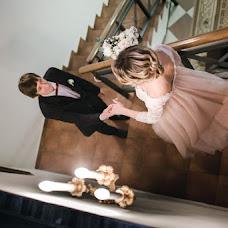 Wedding photographer Alya Turapina (Allia). Photo of 06.12.2018