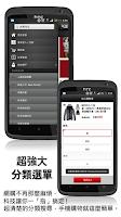 Screenshot of BOY2小二布屋 您的時尚試衣間