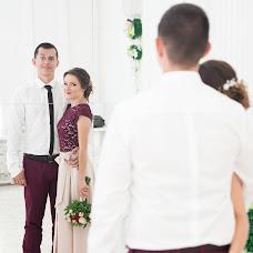 Wedding photographer Yuliya Rasanec (RaArt). Photo of 24.05.2018