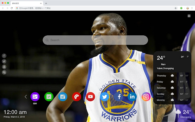 Kevin Durant Popular HD New Tabs Theme