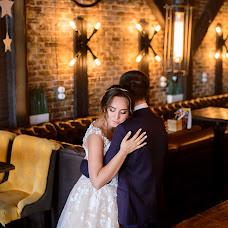 Wedding photographer Aleksandr Guk (Shuravi07). Photo of 29.08.2018