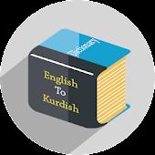 English: Kurdish Dictionary