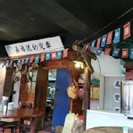【鶯歌】厚道飲食店