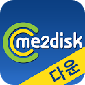 미투디스크 다운로드 앱 icon
