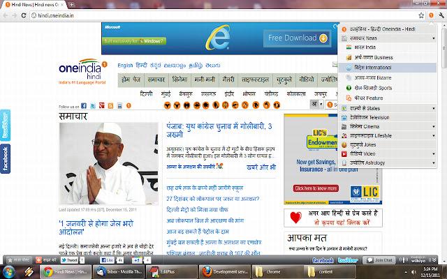 Oneindia Hindi