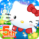 Hello Kitty World - Fun Game (game)