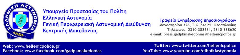 dutiki makedonia - neo2