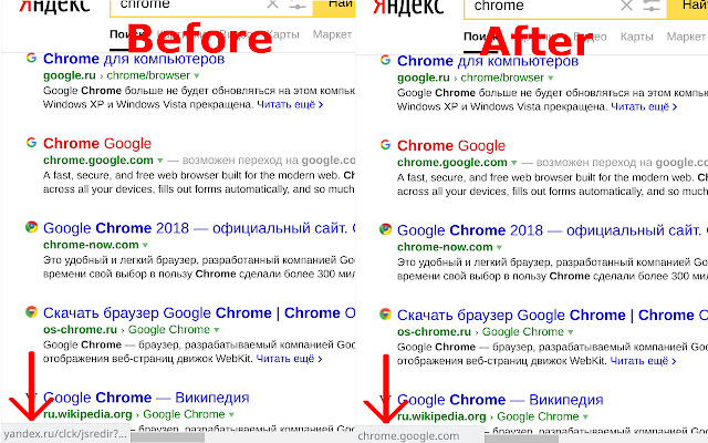 Google search link fix