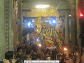 Photo: polindhu ninRa pirAn - AzhwArthirunagari