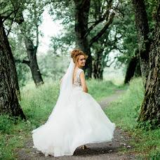 Wedding photographer Yuliya Bogush (jylibohush). Photo of 09.09.2017