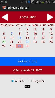 Eritrean Calendar (ዓውደ-ኣዋርሕ) - screenshot