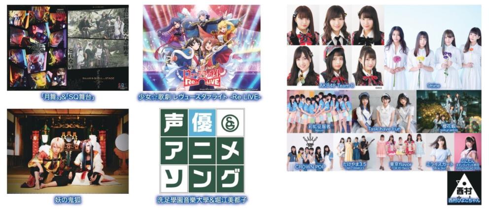 [迷迷動漫] 2019動漫節日本館  重磅女團「AKB48 Team 8」空降台灣  甜萌少女陪你瘋迎新年