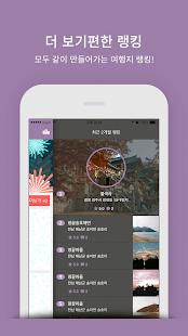 Korea Travel- screenshot thumbnail