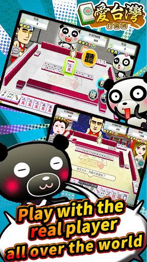 Taiwan Mahjong Online 2.3.200723 screenshots 5