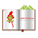 1st Myanmar Reader icon