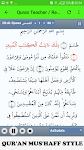 screenshot of Mishary Full Offline Quran MP3