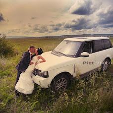 Wedding photographer Petr Zabolotskiy (Pitt8224). Photo of 03.10.2013