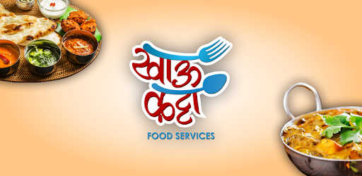 Khau Katta Food Services - Apps on Google Play