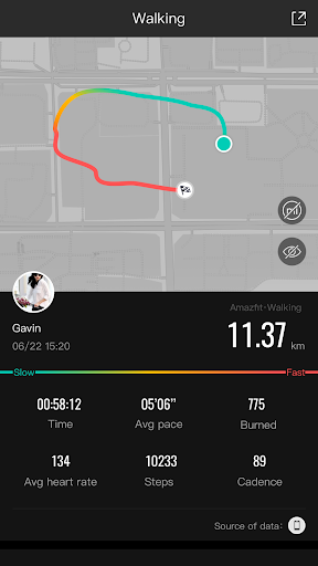 Amazfit Watch screenshot 4
