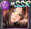 渋木リエ(SSR)