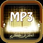 Listen Quran (Mp3 Audio Quran)