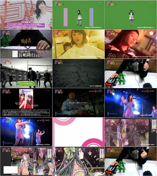 (TV-Music)(1080i+720p) 松井玲奈 – POP PARADE 160331