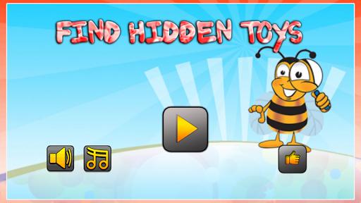 找到隱藏的玩具:兒童遊戲