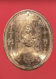 เหรียญมหายันต์ (ลูกระเบิด) กรมหลวงชุมพรเขตอุดมศักดิ์ ปี 2548