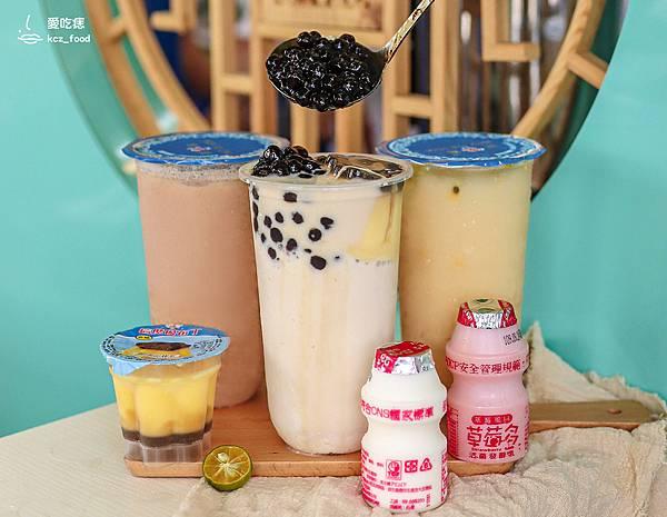 匯福沏 精製‧手作茶品
