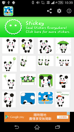 Stickey Lovely Baby Panda