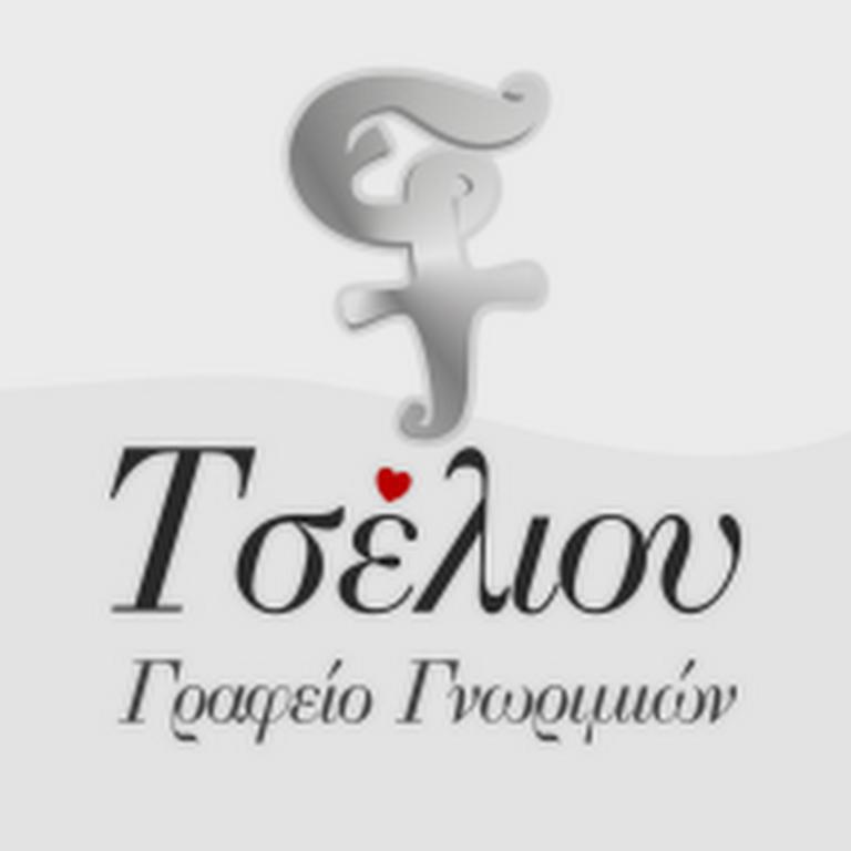 ιστοσελίδες γνωριμιών στο ENUGU
