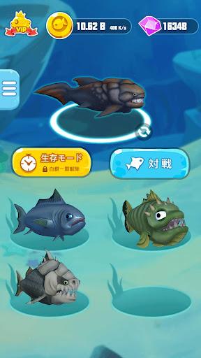 Fish Go.io screenshots 2