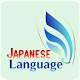 Download Learn Japanese Language with English Meaning For PC Windows and Mac