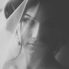 Wedding photographer Amalat Saidov (Amalat05). Photo of 06.08.2013