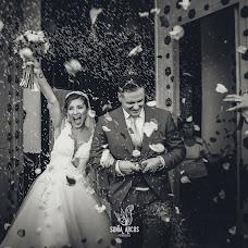 Wedding photographer Sonia Arcos (SoniaArcos). Photo of 21.05.2019