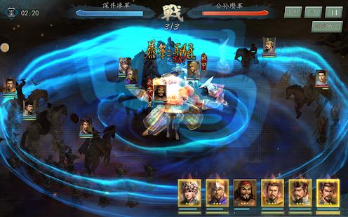 Game 新三國志手機版-光榮特庫摩授權 APK for Windows Phone