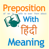 Preposition with Hindi Meaning
