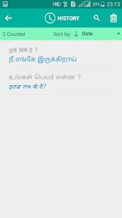Tamil Punjabi Translator - náhled