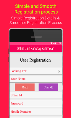 Online Jain Parichay Sammelan - screenshot