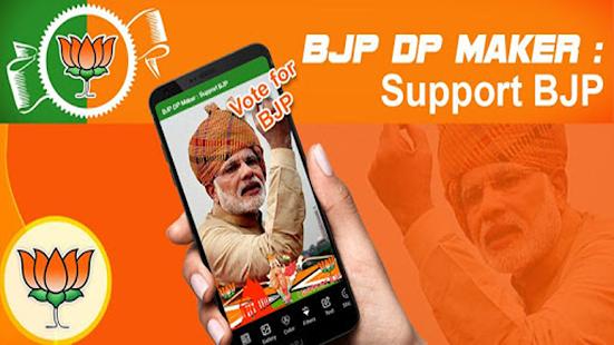 Download BJP Photo Frames HD For PC Windows and Mac apk screenshot 14