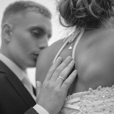 Wedding photographer Natalya Yakovenko (YakovenkoNatali). Photo of 21.09.2016