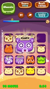 Cat 2048 Story - náhled