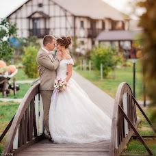 Wedding photographer Anastasiya Perepelkina (AnastasiyaPerep). Photo of 10.10.2018