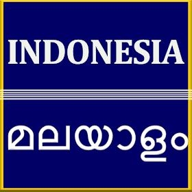 Indonesia Malayalam Translate