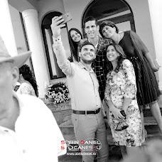 Wedding photographer Sorin daniel Stoicanescu (sorindaniel). Photo of 20.08.2018