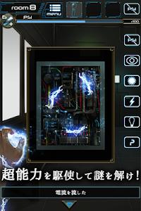 脱出ゲーム 超能力脱出 screenshot 3