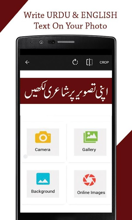 Type Urdu Poetry on Photos – (Android Applications) — AppAgg